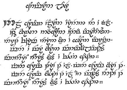 Ring Poem By Maciej Garbowski
